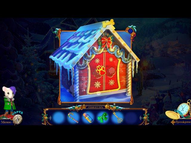 Рождественские истории. Зачарованный экспресс. Коллекционное издание скриншот 2