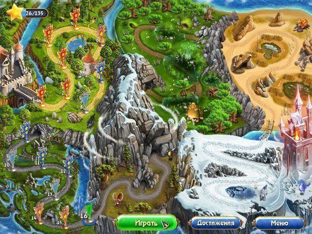 Сказочное королевство 2 скриншот 5