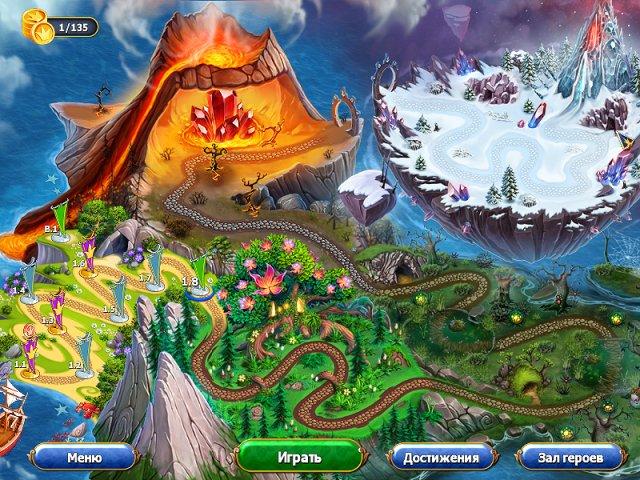 Сказочное королевство 3. Коллекционное издание скриншот 5