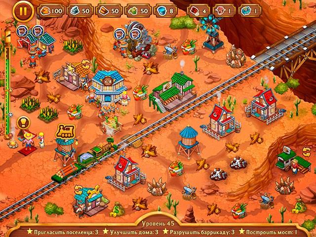 Золотые рельсы. История одного города. Коллекционное издание скриншот 5