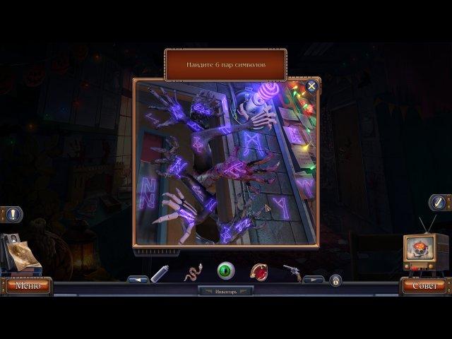 Хеллоуинские истории. Фильм ужасов. Коллекционное издание скриншот 6