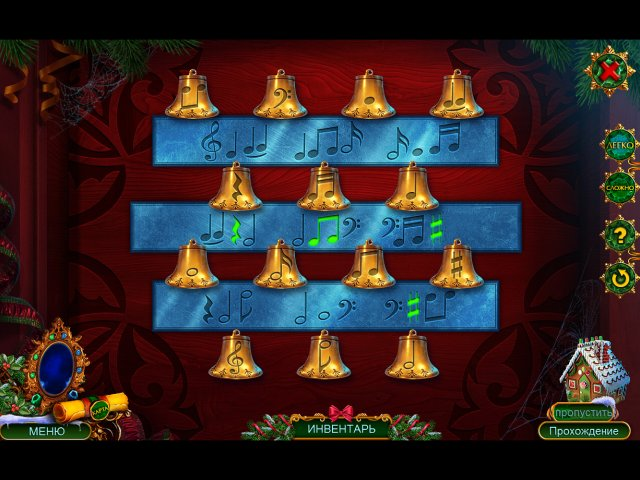 Дух Рождества. Сказки братьев Гримм. Коллекционное издание скриншот 2