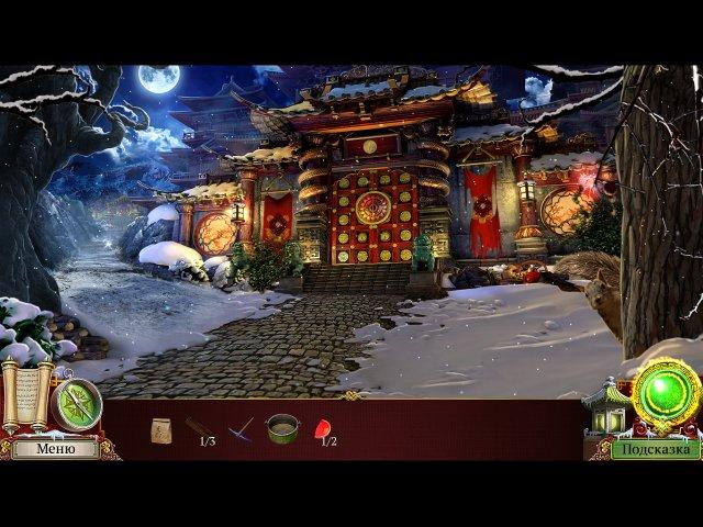 Легенды Тибета. На краю Света скриншот 6