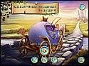 Бесплатная игра Сказочные мозаики. Золушка скриншот 1