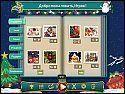 Бесплатная игра Праздничный пазл. Рождество 3 скриншот 2