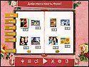 Бесплатная игра Праздничный пазл. День святого Валентина 4 скриншот 1