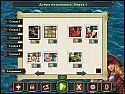 Бесплатная игра Пиратский пазл 2 скриншот 5