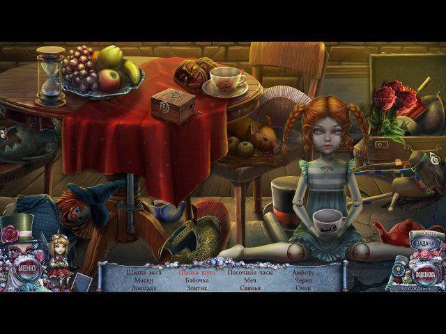 Шоу марионеток. Кровавая Рози скриншот 1