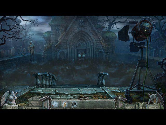 Кладбище искупления. Воплощение зла